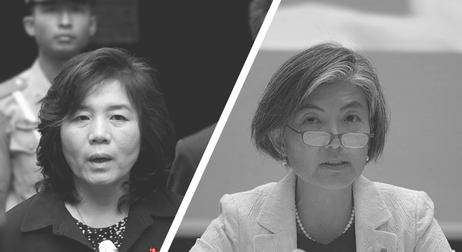 The women who will lead the two Korea's nuke negotiation teams