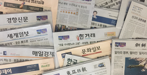 Why South Korean media so often misses the mark on North Korea