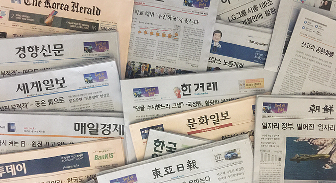 Why South Korean media so often misses the mark on North Korea