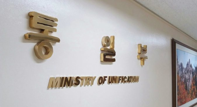 South Korean official accused of selling defectors' personal information