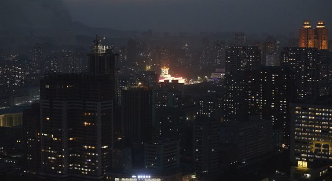 pyongyang photo