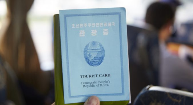 Papers, please: North Korea's identification cards