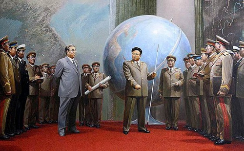 kim jong il photo