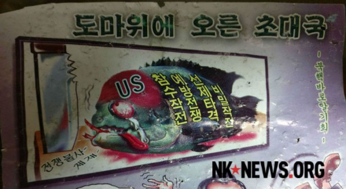 New anti-U.S., pro-North Korean leaflets appear in central Seoul