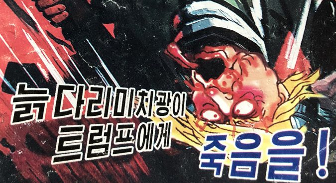 Graphic North Korean leaflet calls for death of Donald Trump