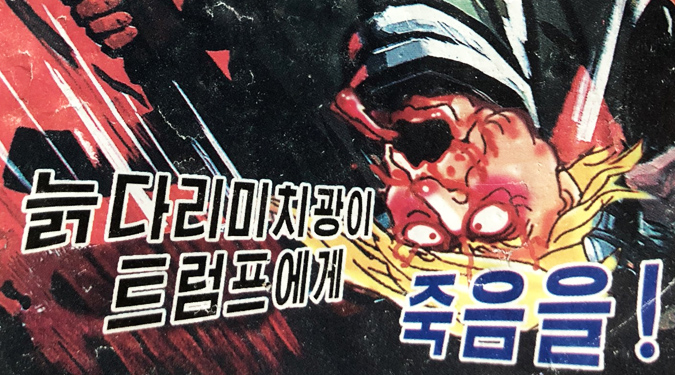 Graphic North Korean Leaflet Calls For Death Of Donald