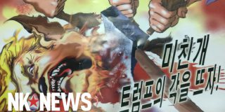 Violent pro-North Korean leaflet threatens