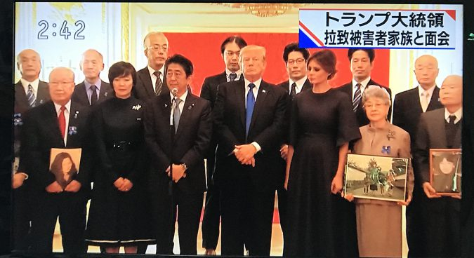 Trump meets with families of Japanese abductees