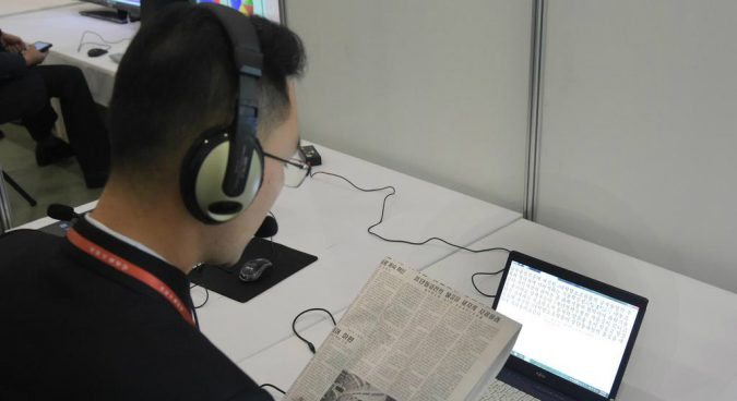 Facial, voice recognition software on display at North Korean IT exhibit