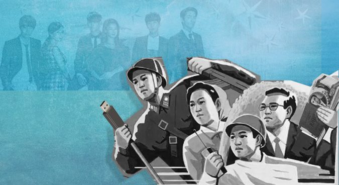 Ask a North Korean: What's cool in North Korea?