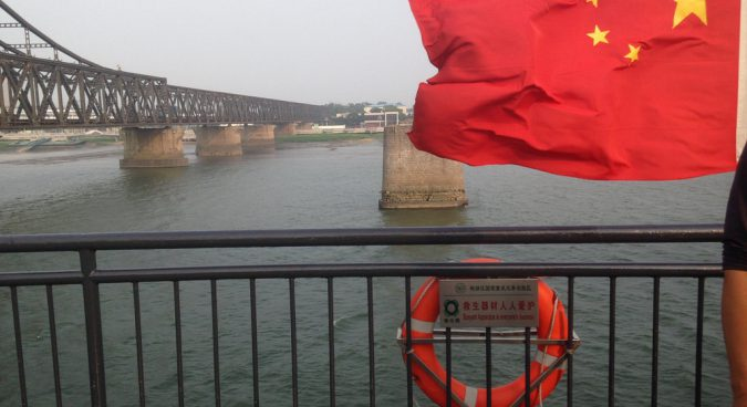 Dandong new city bridge photo