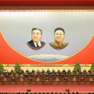 N.Korea media reports on munitions industry conference for first time
