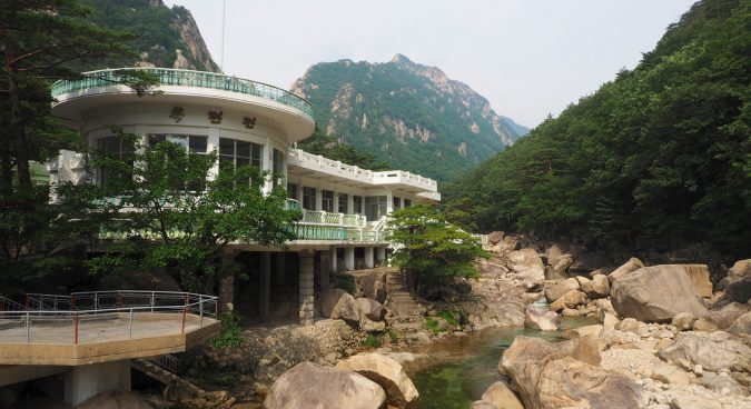 North Korea cancels inter-Korean event at Mt. Kumgang over negative press