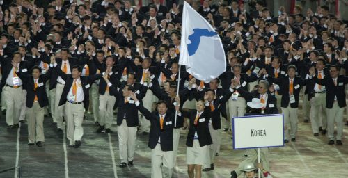 Tokyo 2021? North Korean Olympic Committee holds mystery meeting in Pyongyang