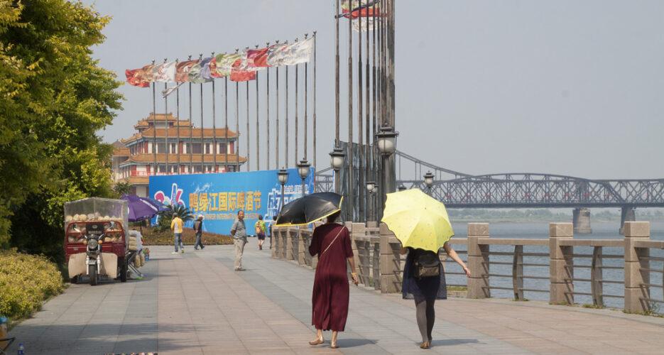 Data overload? North Korea sanctions enforcement in China