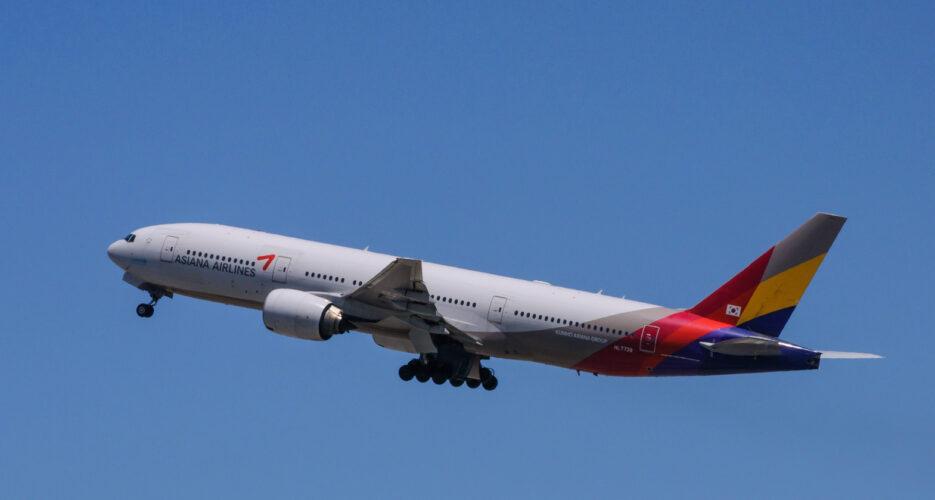 U.S. gave Seoul last-minute green light for chartered flight to North Korea: MOU