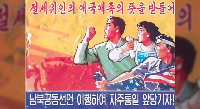 Pro-DPRK leaflets calling for economic cooperation with South found in Seoul