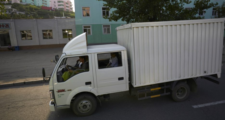 North Korean online store offering free 24-hour delivery