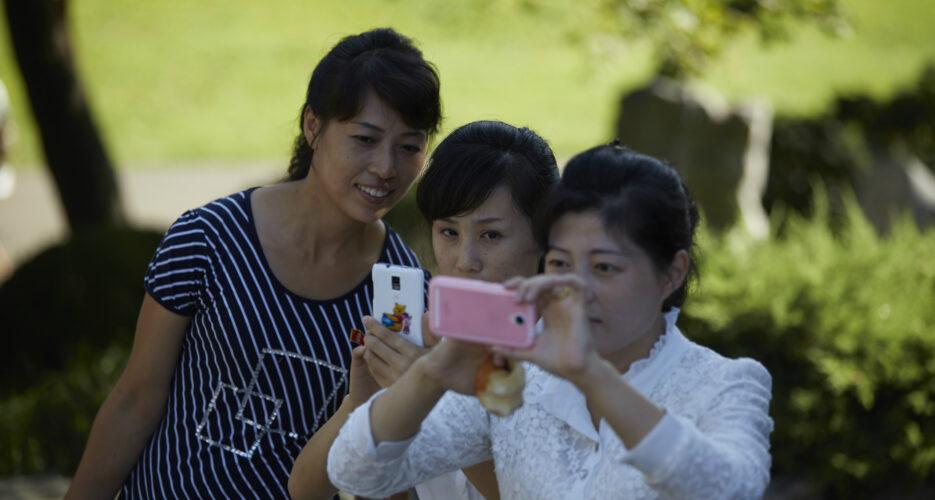 North Korean IT company launches virtual makeover app