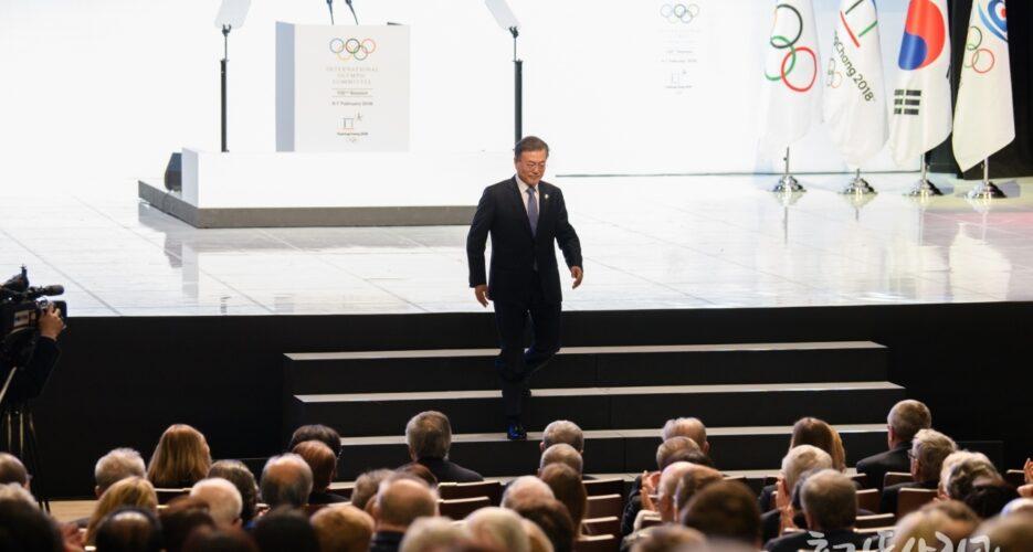 Moon calls for peace building on peninsula as Winter Olympics begin