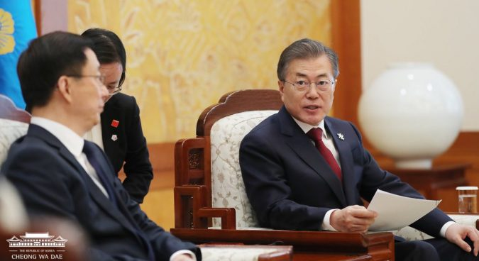 Moon Jae-in to meet North Korea's Kim Yo Jong on Saturday: Blue House