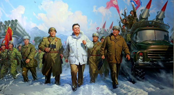 """""""Day of the Shining Star"""" and the politics of the N. Korean leader's birthday"""