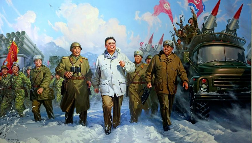 """Day of the Shining Star"" and the politics of the N. Korean leader's birthday"