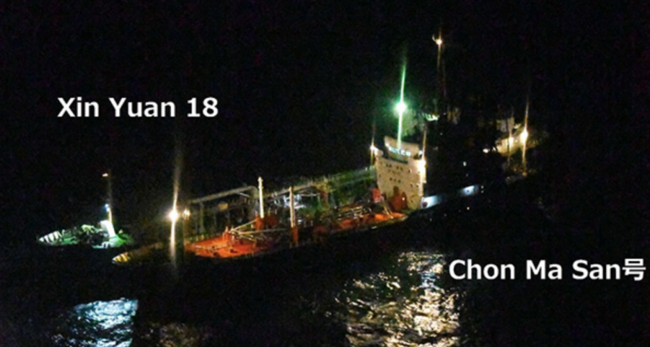 Japan publishes further evidence of North Korean ship-to-ship activity