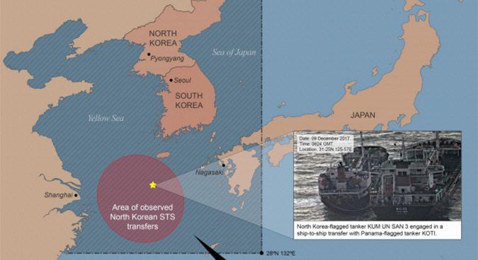 U.S. releases advisory on North Korea's deceptive maritime practices