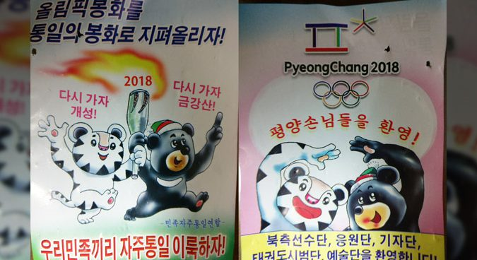 New pro-Pyongyang leaflets celebrate Olympic participation, inter-Korean talks