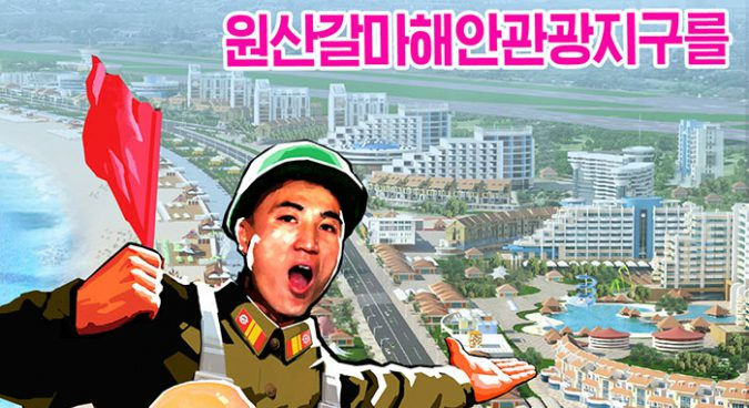 New tourism complex to feature high-rise hotels, leisure facilities: DPRK Today