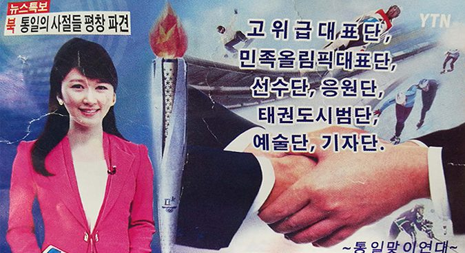 How North Korea's propaganda leaflets are changing
