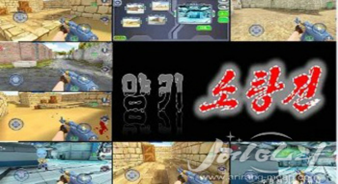 """Yankee mopping-up operation"" shooting game popular in N. Korea: online outlet"