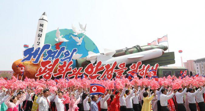 missile photo