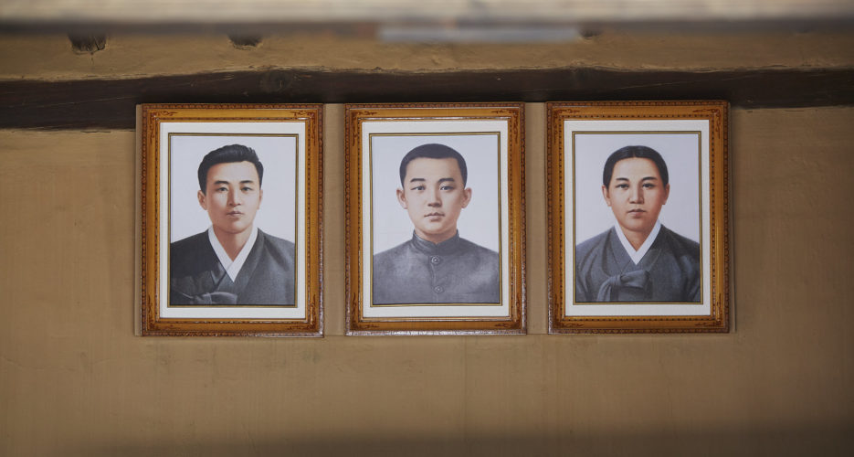 Cults of the forgotten wives: Kim Song Ae and Ko Yong Hui