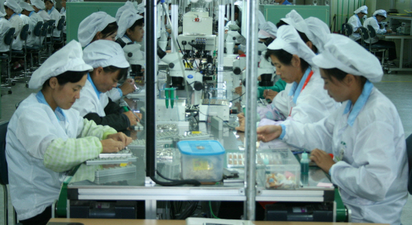 Seoul gives green light for business visit to Kaesong Industrial Complex