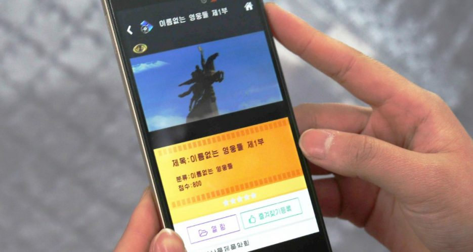 """DPRK IT company selling apps through """"700 branches and agencies"""": state media"""