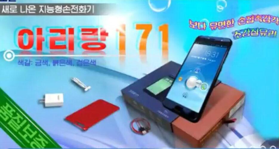 North Korean company previews new Arirang 171 smartphone