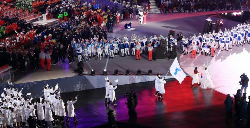 South Korea fails in bid to co-host 2032 Summer Olympics with DPRK