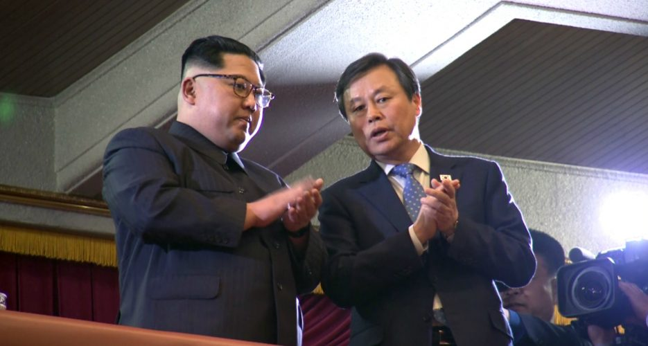 """Kim aware K-pop concerts could have """"considerable"""" impact in North: ROK minister"""