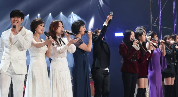 Two Koreas hold rare joint concert in Pyongyang