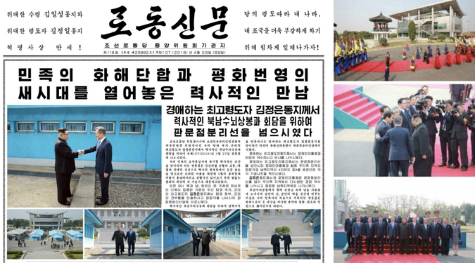 North Korean media reaffirms DPRK's commitment to 'nuclear-free' peninsula