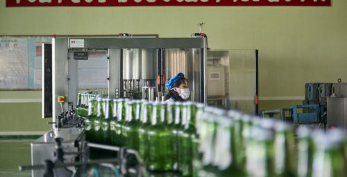 Major ROK bank to set up task force exploring inter-Korean economic cooperation
