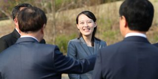 What will become of Kim Yo Jong?