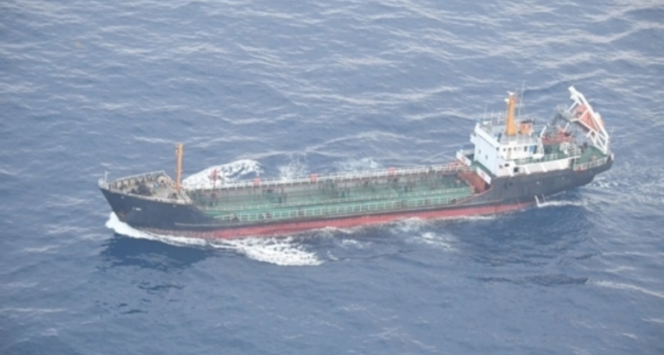 Japan releases new images of North Korea sanctions breach at sea