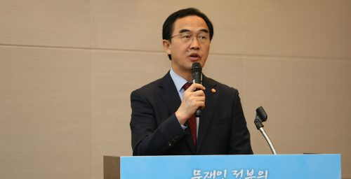 """Gap between DPRK, U.S. on denuclearization """"still huge"""": unification minister"""