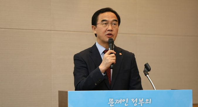 "Seoul not planning to lift ""May 24"" sanctions on N. Korea: unification minister"