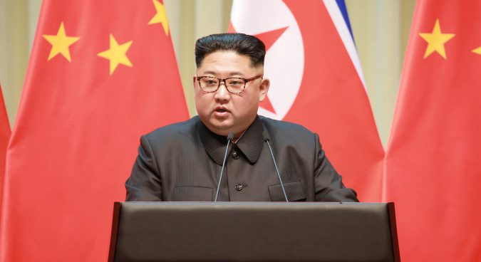 Kim Jong Un making two-day visit to Beijing this week: Chinese state media