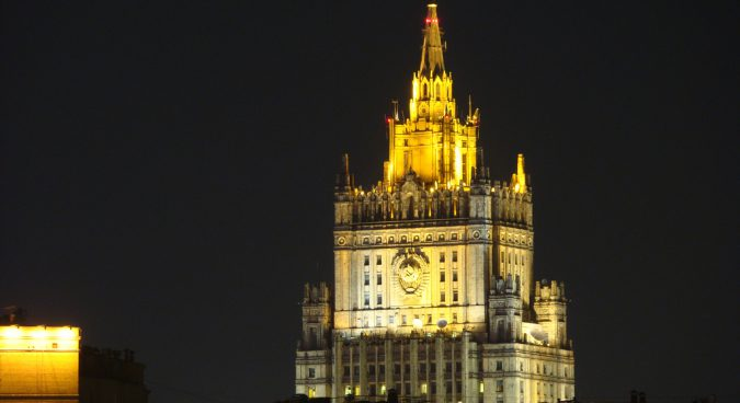 Russia foreign ministry photo