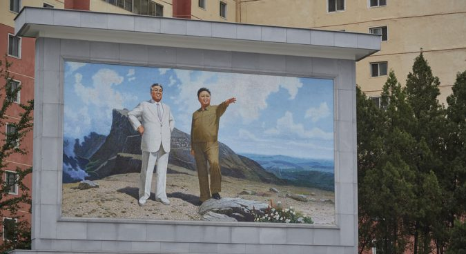 kim il sung kim jong il photo